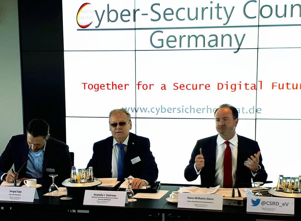 14-15 февраля 2019 г. Конференция по  безопасности в Мюнхене
