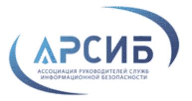 Aciso.ru: АРСИБ принят в ряды НАМИБ