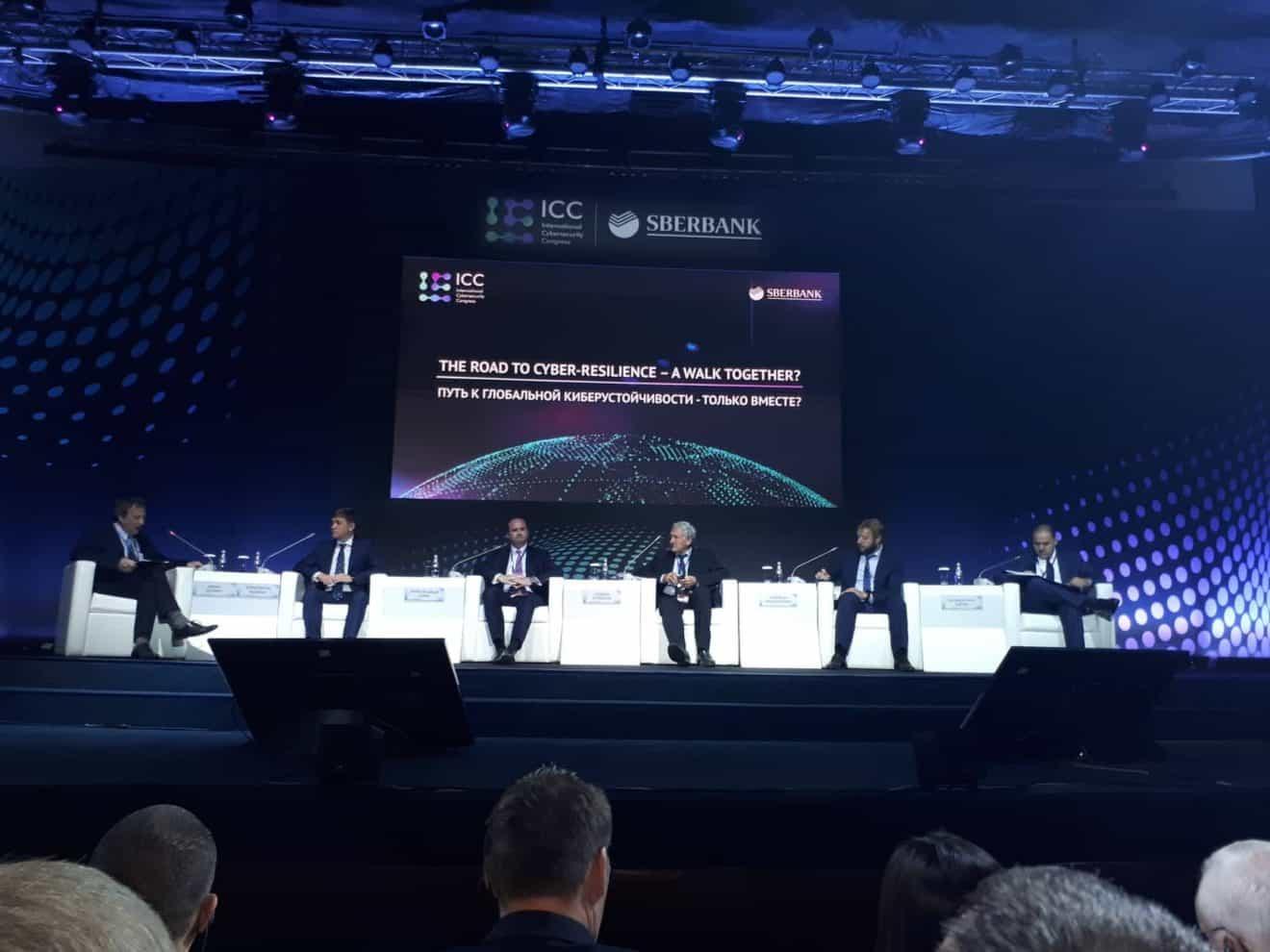 НАМИБ принимает участие во 2-м Международном конгрессе по кибербезопасности ПАО Сбербанка в Москве.