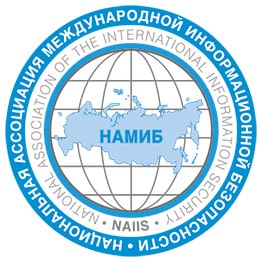 Lenta.ru: В «Норникеле» оценили перспективы развития информационной безопасности