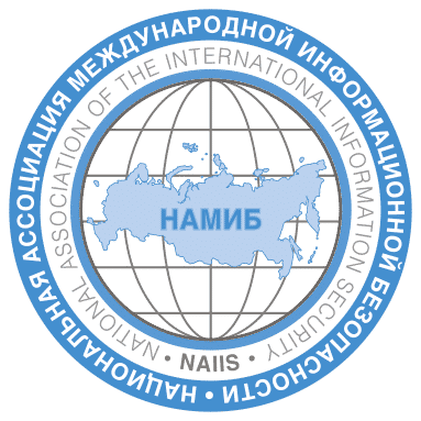 The ICT environment security: meeting of experts in Moscow