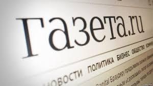 Начальник правового управления ГП Завалунов провел с коллегами из Франции консультации по кибербезопасности
