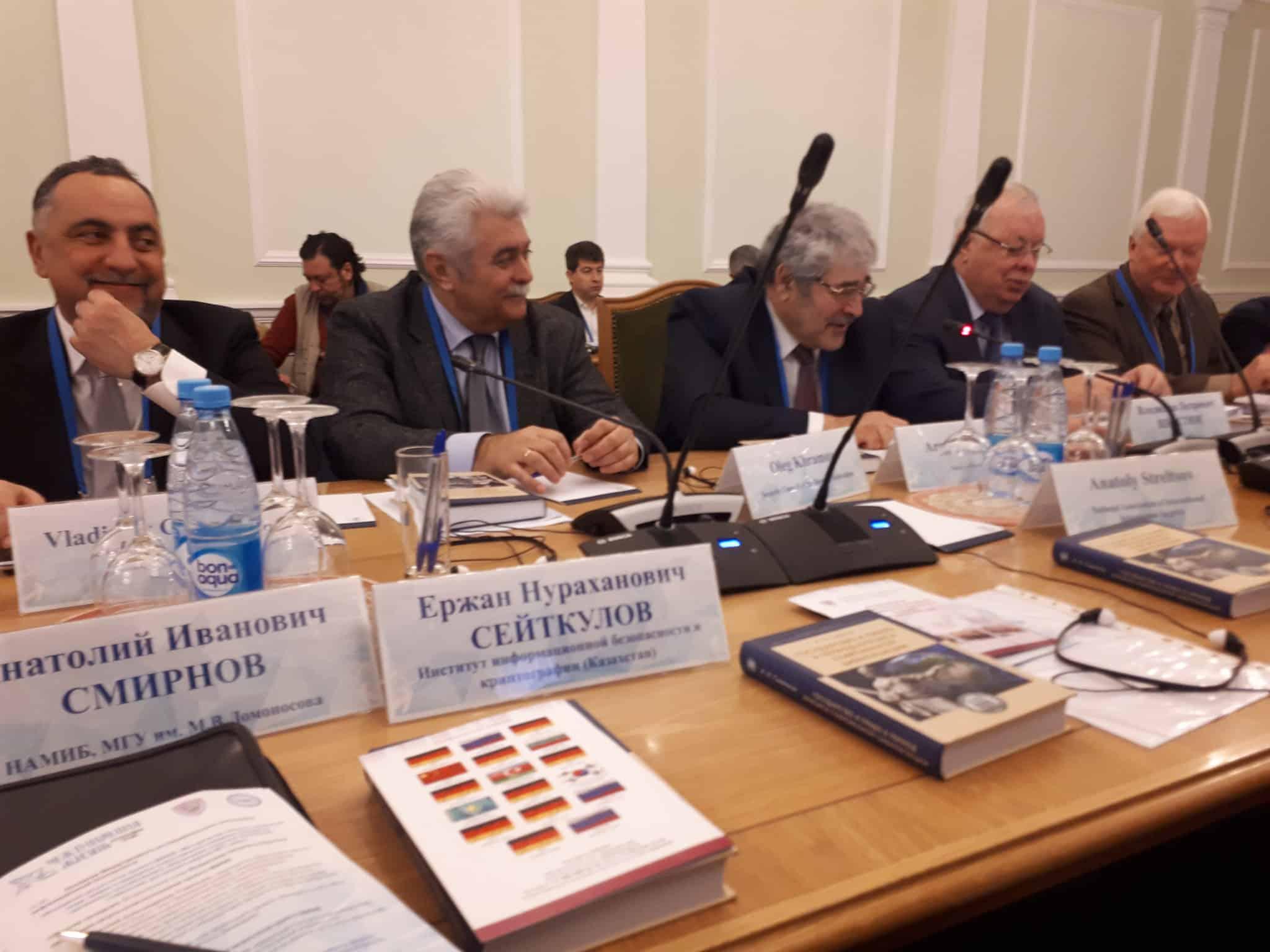 16-17 декабря 2019 г. журнал «Международная жизнь» при поддержке МИД России и НАМИБ провели IV международную конференцию «Киберстабильность: подходы, перспективы, вызовы»