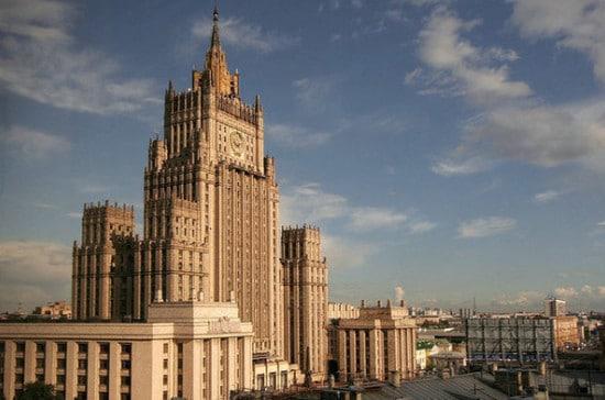 В МИД России оценили работу с США по вопросам кибербезопасности